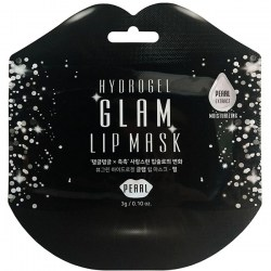 Купить BeauuGreen Hydrogel Glam Lip Mask Black Pearl 1 pcs Киев, Украина