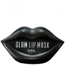 Купить BeauuGreen Hydrogel Glam Lip Mask Black Pearl 20 pcs Киев, Украина