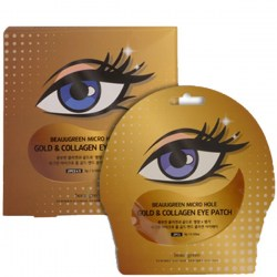 Купить BeauuGreen Micro Hole Gold Collagen Eye Patch Киев, Украина