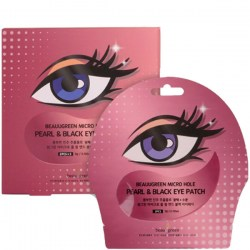 Купить BeauuGreen Micro Hole Pearl Black Eye Patch Киев, Украина