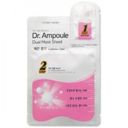 Купить Etude House Dr.Ampoule Dual Mask Sheet Luminous Care Киев, Украина