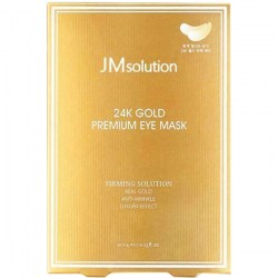 Купить JMSolution 24K Gold Premium Eye Mask 10 pcs Киев, Украина