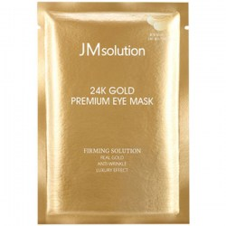 Купить JMSolution 24K Gold Premium Eye Mask 1 pcs Киев, Украина