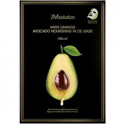 Купить JMsolution Water Luminous Avocado Nourishing In Oil Mask Киев, Украина