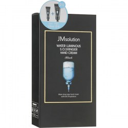 Купить набор кремов для рук JMsolution Water Luminous SOS Ringer Hand Cream Black