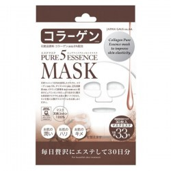 Купить Japan Gals Pure 5 Essence Mask Collagen Киев, Украина