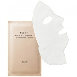 Купить Kanebo Sensai Cellular Performance Lifting Radiance 3D Mask Киев, Украина