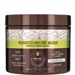 Купить Macadamia Professional Weightless Moisture Masque Киев, Украина