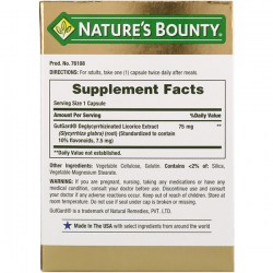 Состав Nature's Bounty Digest HB