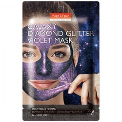 Купить Purederm Galaxy Diamond Glitter Violet Mask Киев, Украина