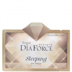 Купить Rearar Dia Force Sleeping Eye Patch Gold Киев, Украина