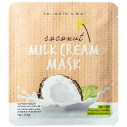 Купить Too Cool For School Coconut Milk Cream Mask Киев, Украина