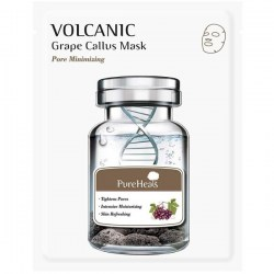 Купить PureHeal's Volcanic Grape Callus Mask Киев, Украина